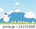 富士山 年賀状 鶏のイラスト 24155888