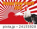 赤富士 初日の出 年賀状のイラスト 24155928