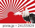 赤富士 初日の出 鶏のイラスト 24155929