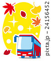 秋の彩り バスで観光 24156452