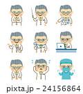 医者 セット 男性のイラスト 24156864