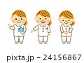 看護師 セット 女性のイラスト 24156867