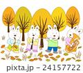 秋のウサギのコンサート 24157722