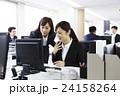 パソコン 新入社員 ビジネスウーマンの写真 24158264