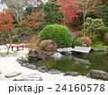 庭園の秋 24160578
