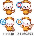 看護師 〇 ×のイラスト 24160853