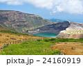 蔵王 お釜 山の写真 24160919