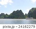 ベトナム ハロン湾-40 24162279