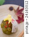 生菓子 秋 お菓子の写真 24163012