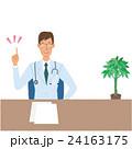 医者 男性 アドバイスのイラスト 24163175