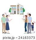 家 家族 イラスト 24163373