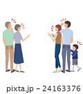 三世代家族 24163376