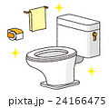 清潔なトイレ 24166475