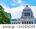 夏 国会議事堂 建物の写真 24169249