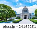 夏 国会議事堂 建物の写真 24169251