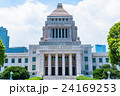 夏 国会議事堂 建物の写真 24169253