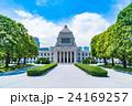 夏 国会議事堂 建物の写真 24169257