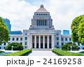 夏 国会議事堂 建物の写真 24169258