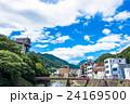 【神奈川県】箱根湯本 24169500