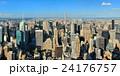 New York City 24176757