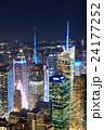 New York City 24177252