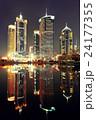 Shanghai 24177355