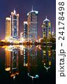 Shanghai 24178498