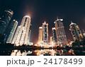 Shanghai 24178499