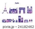 パリ 街並み 24182462