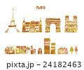 パリ 街並み 24182463