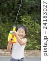 水鉄砲 24183027