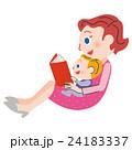 本を読むママ 24183337
