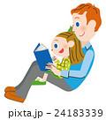 本を読むパパ 24183339