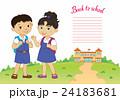banner back to school boy girl pupil lettering 24183681