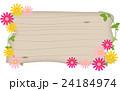 ガーベラのメッセージボード 24184974