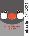 2017年 酉年 年賀状素材 文鳥 24189254