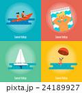 Summer Holidays Banner Set. Beach activities. 24189927