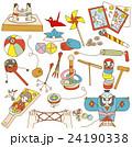 日本の昔のおもちゃ 24190338