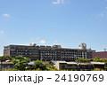 岡山県庁 県庁 庁舎の写真 24190769