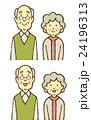 老夫婦 シニア 夫婦のイラスト 24196313