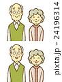 老夫婦 シニア 夫婦のイラスト 24196314