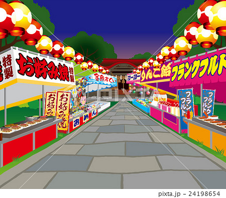 屋台 お祭りの出店風景のイラスト素材 24198654 Pixta