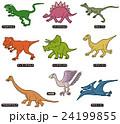 恐竜01 24199855