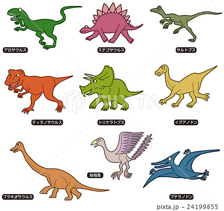 恐竜01のイラスト素材 24199855 Pixta
