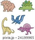 恐竜04 24199965