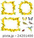 Set of sunflower frames 24201400
