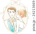【ウェディングカップル-01】 24213669