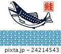 鮭と波 24214543