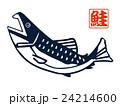鮭と漢字 24214600