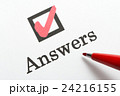Answers 回答 答え 24216155
